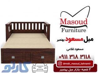قیمت و خرید مبل تخت خوابشو ارزان درآمل و محمودآباد مازندران |مبل مسعود بهنمیر
