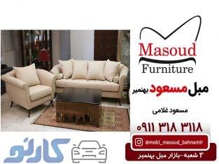 قیمت و خرید مبل ال و راحتی در دریاکنار و خزرشهر | مبل مسعود بهنمیر
