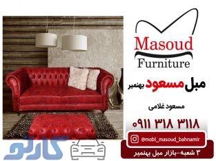قیمت و خریدمبل راحتی و ال در متل قو مازندران |مبل مسعود بهنمیر