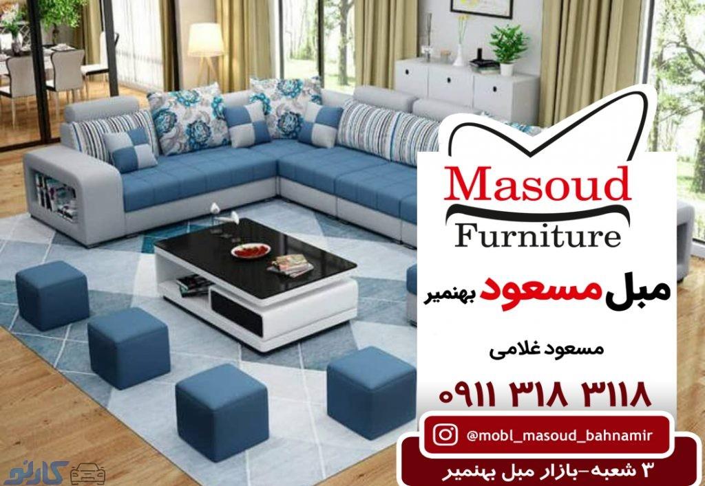 قیمت و خرید مبل ال وراحتی در قائمشهر و ساری مازندران |مبل مسعود بهنمیر