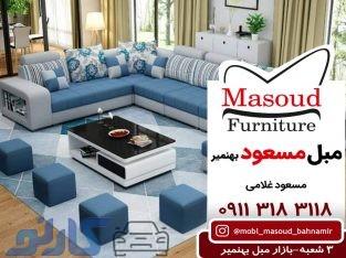 بهترین و بزرگترین مبل فروشی درمتل قو،مازندران| مبل مسعود بهنمیر