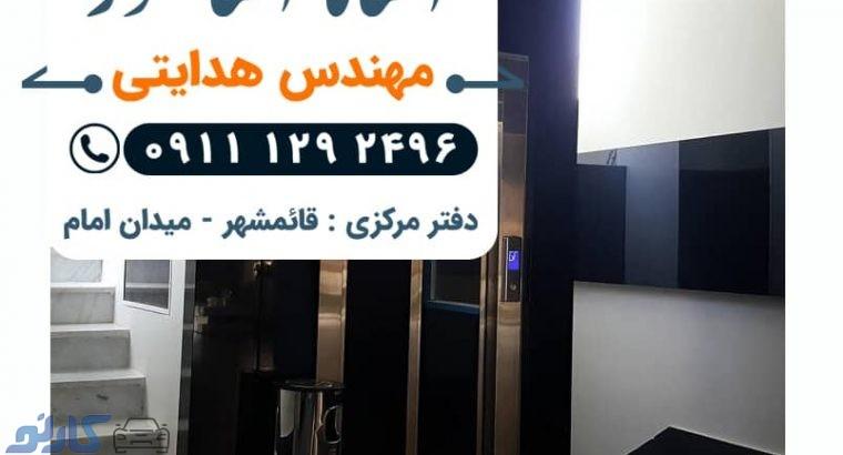 هزینه و قیمت و اجرای جک و پاور آسانسور در نور و محمودآباد | آسانا آسانسور طبرستان