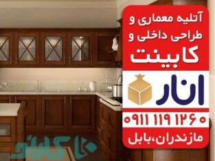 هزینه و قیمت و طراحی و ساخت آلاچیق تمام چوبی جنگلی عایق در نور و چمستان | امارت لاکچری کاج