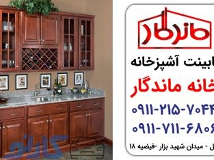 قیمت طراحی و اجرای کابینت چوبی در چالوس و نوشهر | کابینت آشپزخانه خانه ماندگار