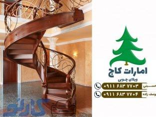 هزینه و قیمت پله و کف پله تمام چوب جنگلی مقاوم و ارزان در نور و چمستان | امارت کاج