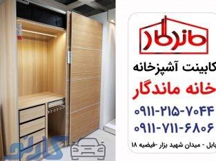 قیمت و هزینه کمد دیواری MDF در چالوس و نوشهر | کابینت آشپزخانه خانه ماندگار