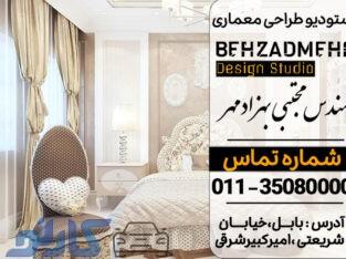 هزینه و قیمت و اجرای طراحی کابینت مدرن در نوشهر و چالوس | کابینت امدادکو