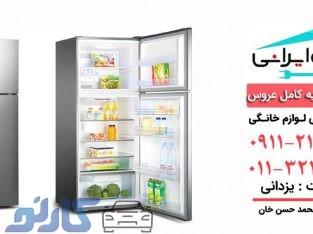 فروش اقساطی یخچال و تلوزیون در تنکابن و رامسر | فروشگاه لوازم خانگی خانه ایرانی