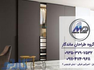 هزینه و قیمت اجرا و طراحی کمد دیواری در قائمشهر و ساری  | گروه طراحان ماندگار
