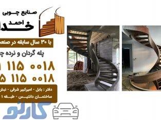 قیمت و ساخت نرده چوبی مدرن تراس در محمودآباد و نور | صنایع چوبی خدایار