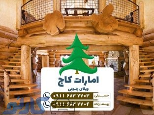 هزینه و قیمت نرده چوبی مقاوم با چوب جنگلی در نور و چمستان | امارت کاج