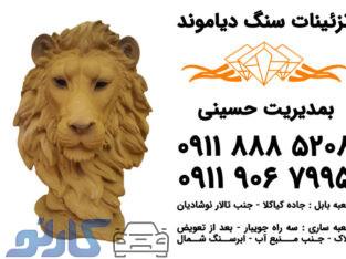 قیمت گلبرگ و شیر سنگی و براکت سنگی ساختمان در بابل و بابلسر | تزئینات سنگ دیاموند