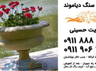 قیمت گلدان و کاسه و بشقاب سنگی در بابل و بابلسر ، مازندران | تزئینات سنگ دیاموند