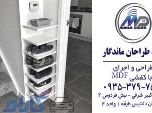قیمت طراحی و اجرای جا کفشی MDF در بابل و بابلسر | گروه طراحان ماندگار