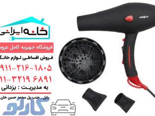 فروش اقساطی لوازم برقی آرایشی در بابلکنار و بندپی | فروشگاه لوازم خانگی خانه ایرانی